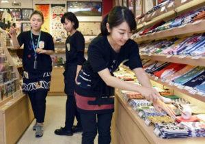 du học sinh Việt Nam tại Nhật