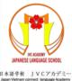 Học viện Nhật ngữ JVC tại Nhật