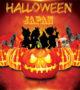 Lễ hội Halloween tại Nhật Bản