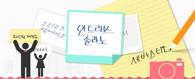 Tên tiếng Hàn 1