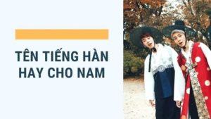 Tên tiếng Hàn 3