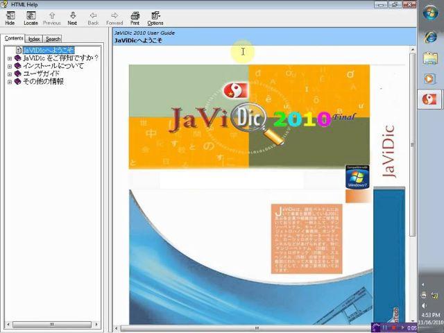 Phần mềm dịch tiếng Nhật 1