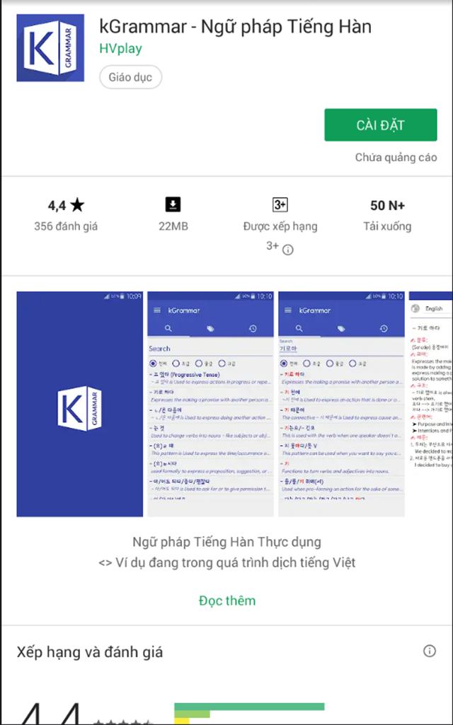 Phần mềm học tiếng Hàn Quốc 14