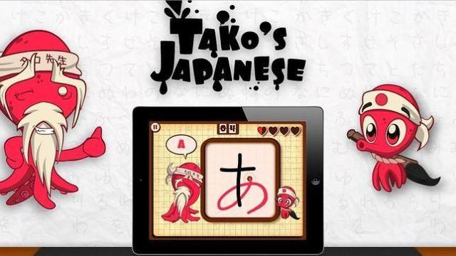 game học tiếng Nhật 12
