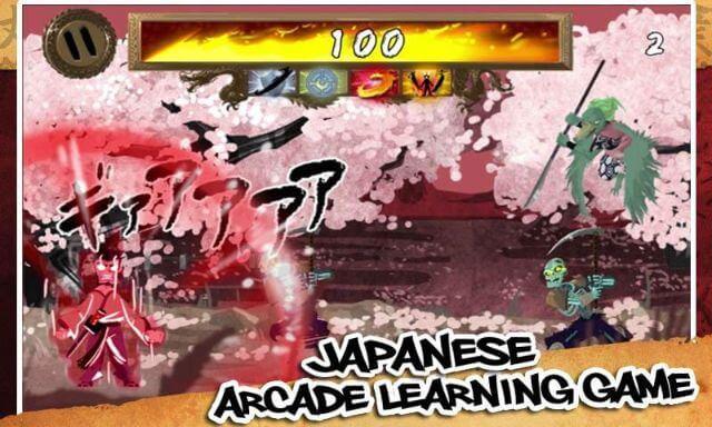 game học tiếng Nhật 13