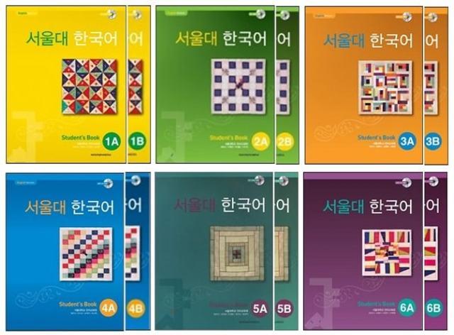 giáo trình tiếng Hàn phổ biến