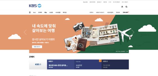 trang web học tiếng Hàn 2